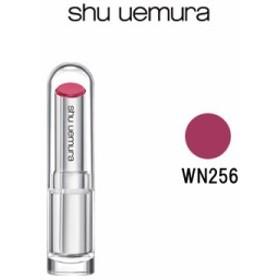 シュウウエムラ リップ シュウウエムラ ルージュ アンリミテッド WN256 【取り寄せ商品】 - 定形外送料無料 -