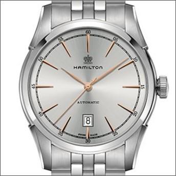 HAMILTON ハミルトン 腕時計 H42415051 メンズ AMERICAN CLASSIC SPIRIT OF LIBERTY アメリカンクラシック スピリット オブ リバティ 自