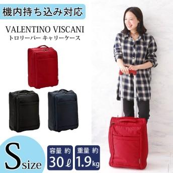 【送料無料】 スーツケース キャリー キャリーバッグ Sサイズ 30l 機内持ち込み 軽量 2輪 折りたたみ 旅行カバン ソフトキャリーケース (hi-15182-554) 旅行 アウトドア 軽量