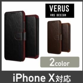 f03f61d1ad iPhone X ケース 手帳型 VRS DESIGN Layered Dandy マグネット 式 ベルト スリム 手帳 レザー アイフォン