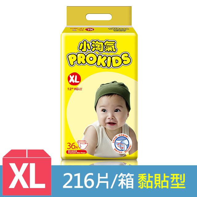 【小淘氣】透氣乾爽紙尿褲-XL(36片x6包/箱)