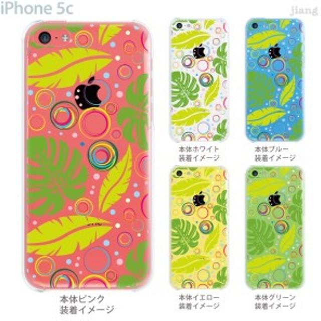 9a542e5c1a iPhone8 ケース iPhoneX iPhone7 iPhone6/6s Plus iPhone SE 5/5s スマホケース クリアケース