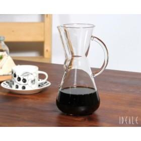 ケメックス CHEMEX コーヒーメーカー 3カップ CM-1GH ハンドル付