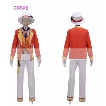 あんさんぶるスターズ! 神崎 颯馬(かんざき そうま)風 コスプレ衣装 コスチューム cosplay イベント 変装