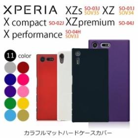 6b6980a3c8 スマホケース Xperia X Performance ケース Xperia XZs カバー Xperia XZ Premium X Compact ハード  スリム マット