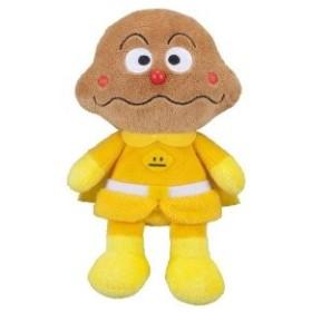 プリちぃ★ビーンズS プラス カレーパンマン  おもちゃ こども 子供 女の子 ぬいぐるみ 1歳5ヶ月~ アンパンマン