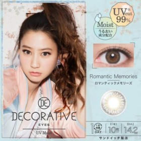 デコラティブアイズ UVモイスト Decorative Eyes UV Moist 1day 04 ロマンティックメモリーズ 10枚入 2箱セット【会員ランクに関わらず一律P10倍】