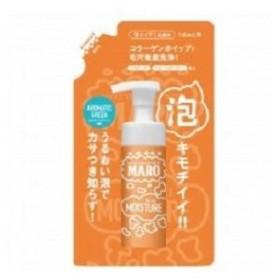 MARO グルーヴィー泡洗顔 詰め替え リラックスモイスチャー 130ml マーロ MAROセンガンカエRモイ 返品種別A