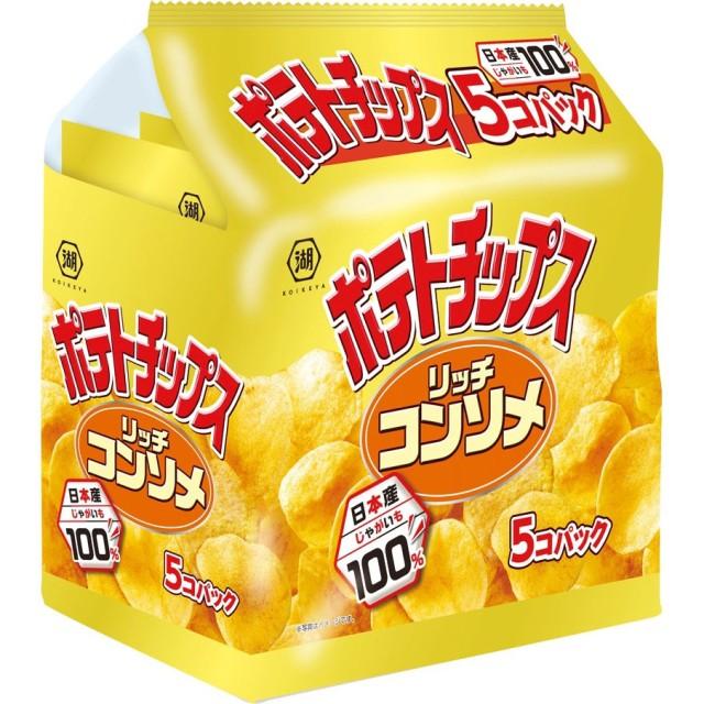 ポテトチップス リッチコンソメ 5個パック【お菓子】