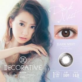 デコラティブアイズ Decorative Eyes 1day 01 ダークミスト 10枚入 2箱セット【会員ランクに関わらず一律P10倍】