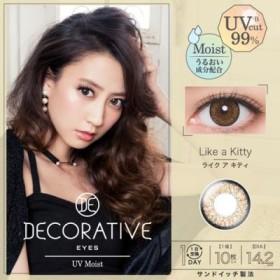 デコラティブアイズ UVモイスト Decorative Eyes UV Moist 1day 05 ライクアキティ 10枚入 2箱セット【会員ランクに関わらず一律P10倍】