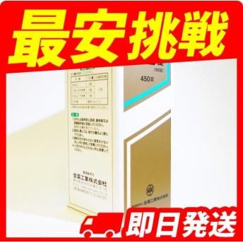 カタセ錠 450錠 第3類医薬品