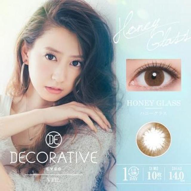 デコラティブアイズ Decorative Eyes 1day 02 ハニーグラス 10枚入 2箱セット【会員ランクに関わらず一律P10倍】