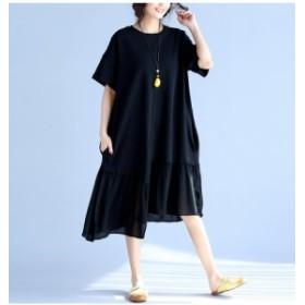 アシンメトリー 半袖 ブラック ワンピース ドレス パーティ リゾート 二次会 きれいめ 20代 30代 40代 大きい キャバワンピ
