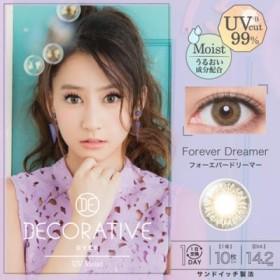 デコラティブアイズ UVモイスト Decorative Eyes UV Moist 1day 01 フォーエバードリーマー 10枚入 2箱セット【会員ランクに関わらず一律P10倍】