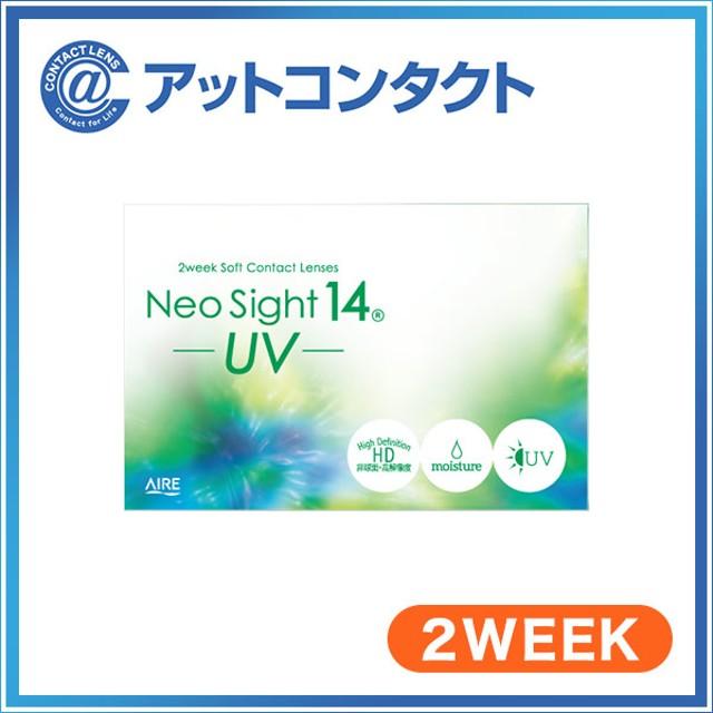 ネオサイト14UV 1箱