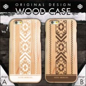 iPhoneXR XSMAX XS iPhone8 Plusウッドケース 木製 ケース 木目 ネイティブ オルテガ チマヨ 柄