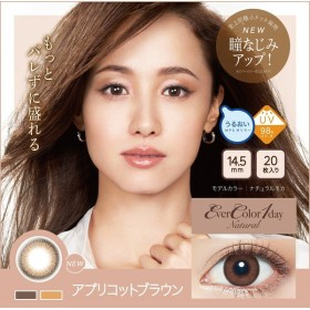 EverColor1day Natural 1DAY/14.5mm/度あり・度なし/20枚入り/アプリコットブラウン