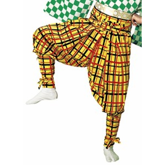 踊り衣裳【竹印 たっつけ袴】黄色(赤・黒) 取り寄せ商品 「日本の踊り」掲載 稽古 習い事 舞踊 民謡 発表会 《