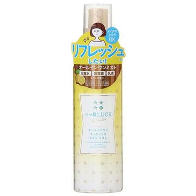 三ツ星ラック 三ツ星LUCK オールインワン すっきリッチ レモン ミスト(化粧水)100mL 化粧水・ローション