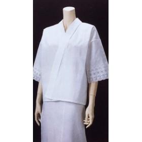 有職【和装小物 さらし肌着(綿レース袖口・広衿)】Mサイズ「有職 YU-SOKU」掲載 和装小物 肌着 襦袢 女性 レデ