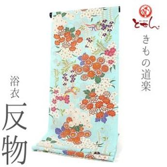 きもの道楽 浴衣 反物 紫陽花と小菊 ポリエステル100% レディース