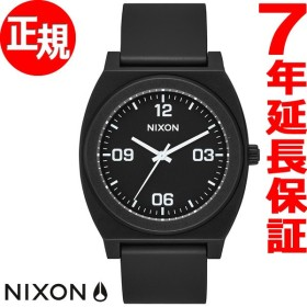 今だけ!ポイント最大26倍! ニクソン NIXON タイムテラーP コープ TIME TELLER P CORP 腕時計 メンズ/レディース NA12482493-00
