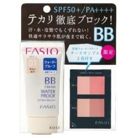 【おまけ付】 コーセー ファシオ(FASIO) BBクリーム ウォータープルーフ チークサンプル付 限定キット 01 (明るい肌色)