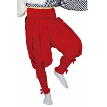 踊り衣裳【竹印 たっつけ袴】赤 取り寄せ商品 「日本の踊り」掲載 稽古 習い事 舞踊 民謡 発表会 《女性用 レディ