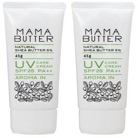ママバター UVケアクリーム アロマイン 45g 2個セット サンケア・UV日焼け止め