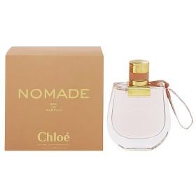 クロエ CHLOE ノマド EDP・SP 75ml 香水 フレグランス CHLOE NOMADE