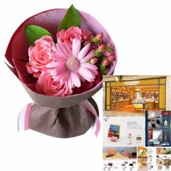 結婚祝い 誕生日プレゼント 母 退職 お祝い 両親 お母さん 結婚 記念日 周年 生花ピンク 花束とカタログギフトセットグルメ・ブランド品