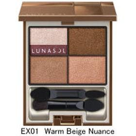 LUNASOL(ルナソル) ドライサマーアイズ EX01(Warm Beige Nuance)