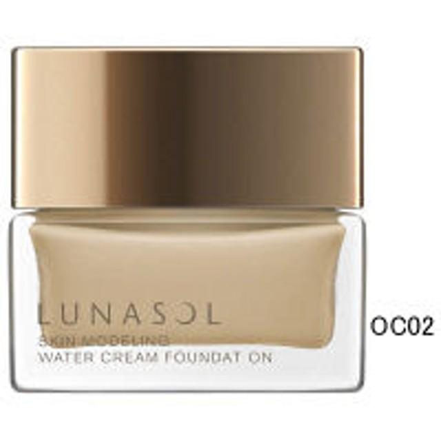 LUNASOL(ルナソル) スキンモデリングウォータークリームファンデーション OC02 30g SPF20・PA++