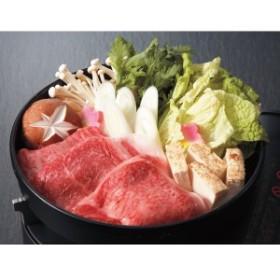 佐賀牛 モモすき焼き用(1.2kg) 16-8360-536