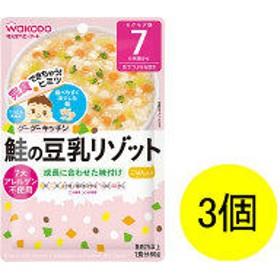 【7ヵ月頃から】WAKODO 和光堂ベビーフード グーグーキッチン 鮭の豆乳リゾット 80g 1セット(3個) アサヒグループ食品