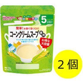 【5ヵ月頃から】WAKODO 和光堂ベビーフード たっぷり手作り応援 コーンクリームスープ(徳用) 58g 1セット(2個) アサヒグループ食品