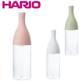 HARIO(ハリオ)フィルターインボトル・エーヌ 選べるカラー 800ml 水出しボトル