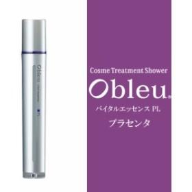 Obleu(オーブル)コスメカートリッジ バイタルエッセンスPL プラセンタ