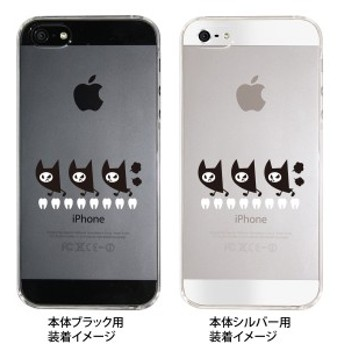 iPhone8 X iPhone7 iPhone6/6s Plus iPhone SE 5/5s スマホケース クリアケース 27-ip5-tr0014