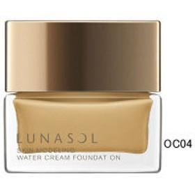 LUNASOL(ルナソル) スキンモデリングウォータークリームファンデーション OC04 30g SPF20・PA++