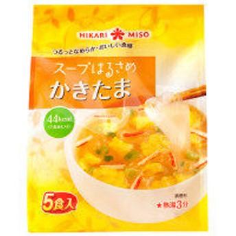 ひかり味噌 スープはるさめ かきたま5食 1袋