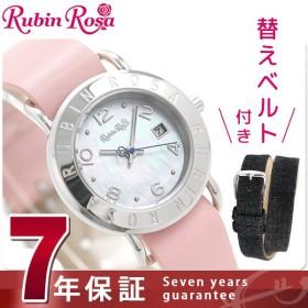 ルビンローザ Rubin Rosa ソーラー レディース 腕時計 R601SWHPK R601 ピンク