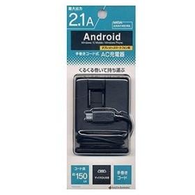 ラスタバナナ タブレット/スマートフォン対応[micro USB] AC充電器 2.1A RBAC094 (手巻き 1.5m・ブラック)