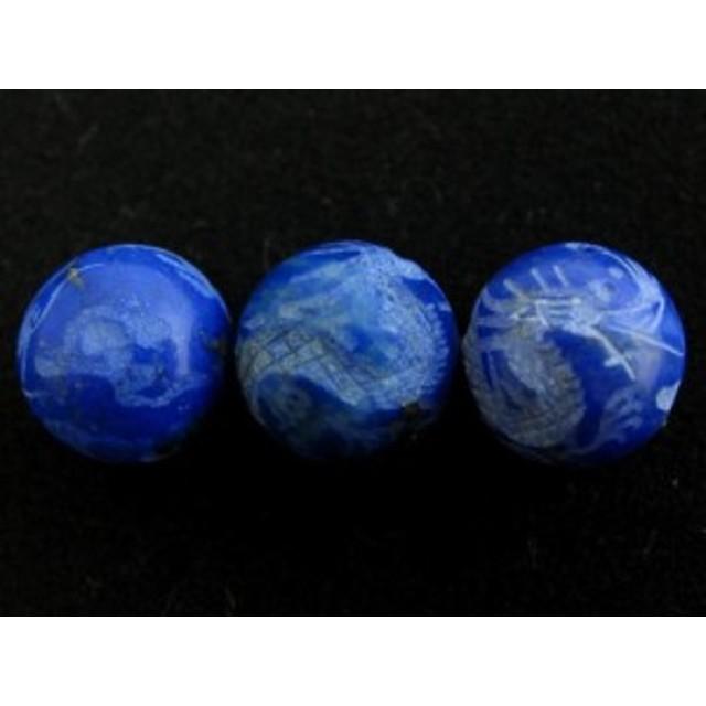 龍 ラピスラズリ手彫り玉 12mm【彫刻 一粒売りビーズ】天然石 パワーストーン