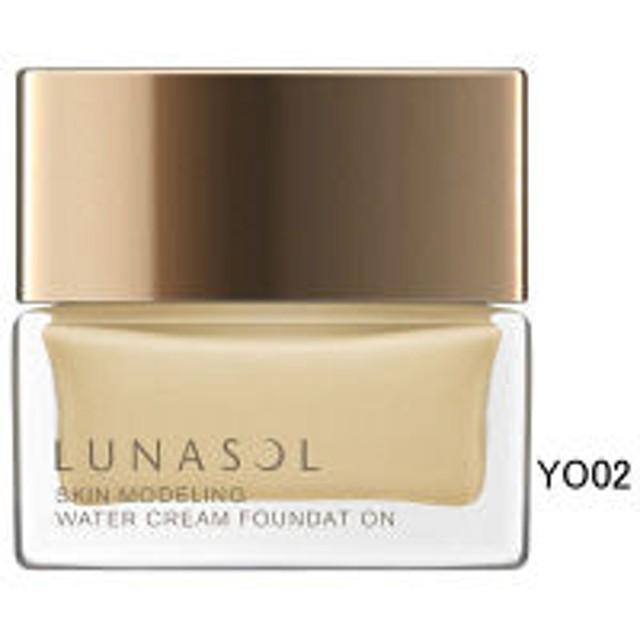 LUNASOL(ルナソル) スキンモデリングウォータークリームファンデーション YO02 30g SPF20・PA++