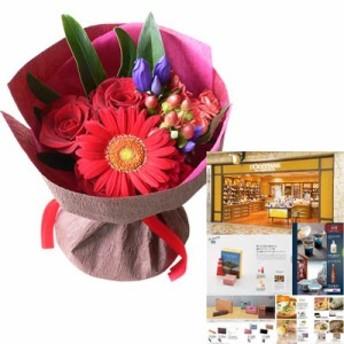 還暦祝い 誕生日プレゼント 結婚祝い 退職 お祝い 父 母 結婚記念日 10周年 生花レッド 花束とカタログギフトセットグルメ・ブランド品