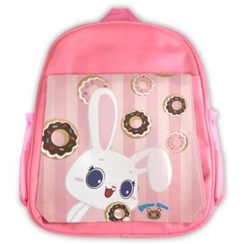 かわいい動物の子供のファスナーのバックパックYUKI Kids Backpack