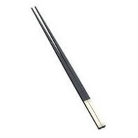 燕舞 SPS 箸 真鍮キャップ ブラック金