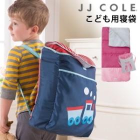 ベビー寝袋 シュラフ ベビー 寝袋 布団 ベビー布団 スリーピングバッグ 洗える 出産祝い JJ COLE little sleeping bag backpack
